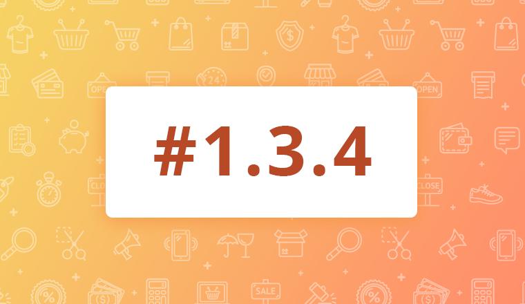 134-commerce