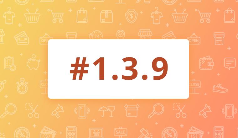 139-commerce