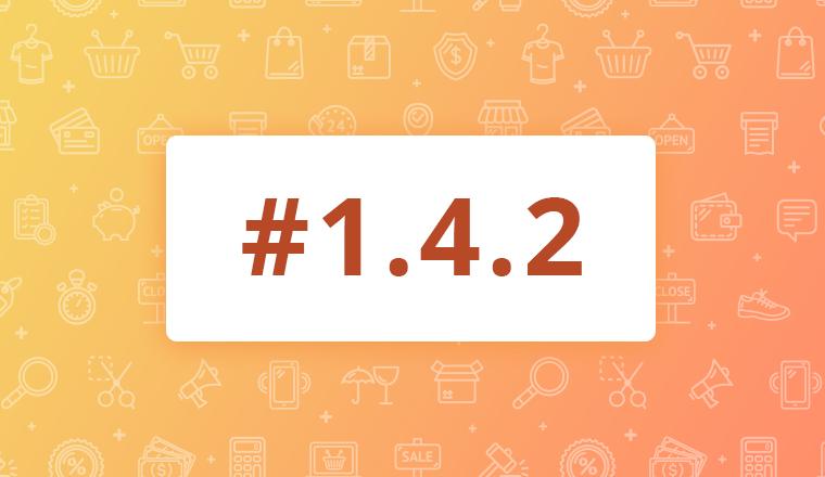 142-commerce