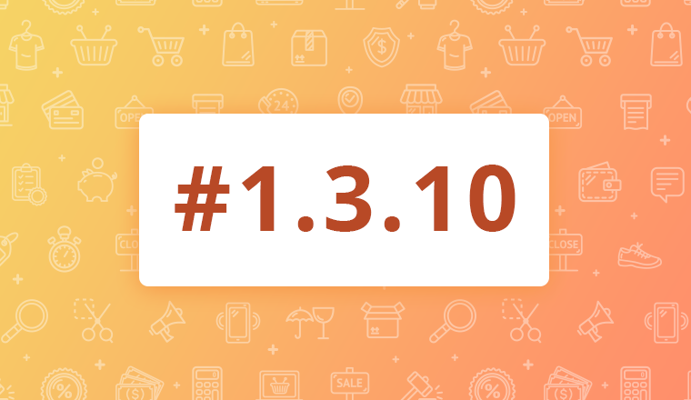 1310-commerce