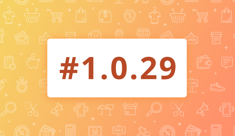Maintenance Release for OroCommerce Enterprise Edition 1.0.29