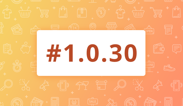 Maintenance Release for OroCommerce Enterprise Edition 1.0.30