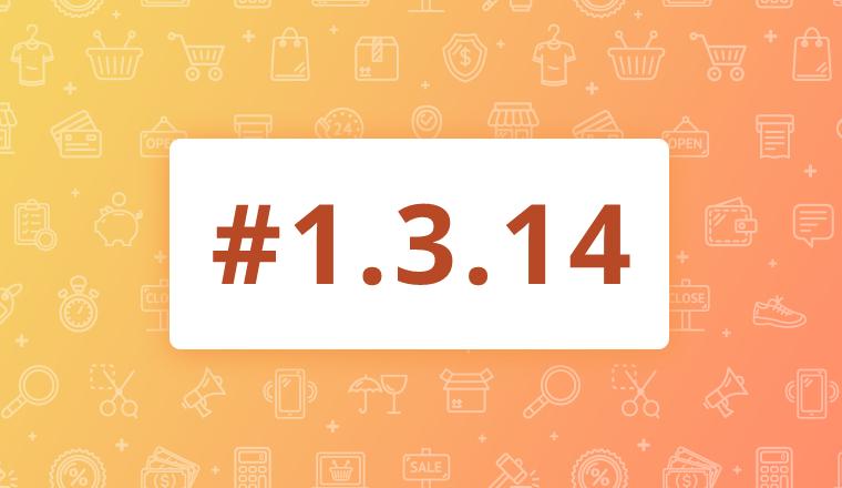 OroCommerce 1.3.14