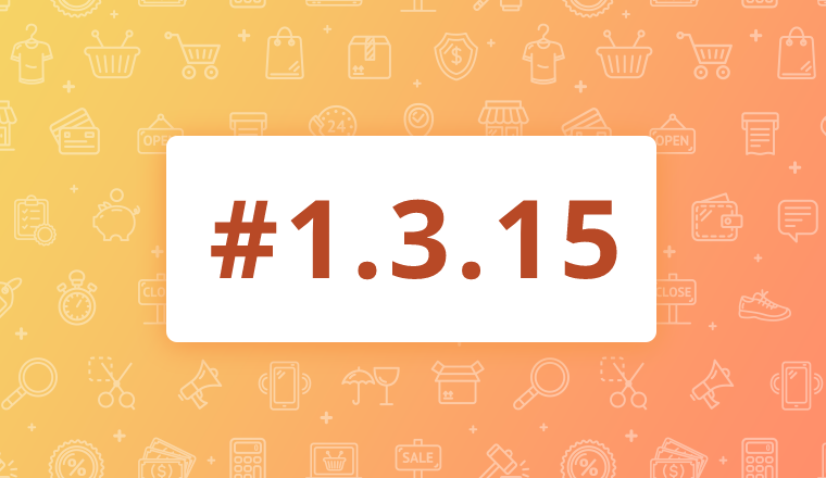 Maintenance Release for OroCommerce Enterprise Edition 1.3.15