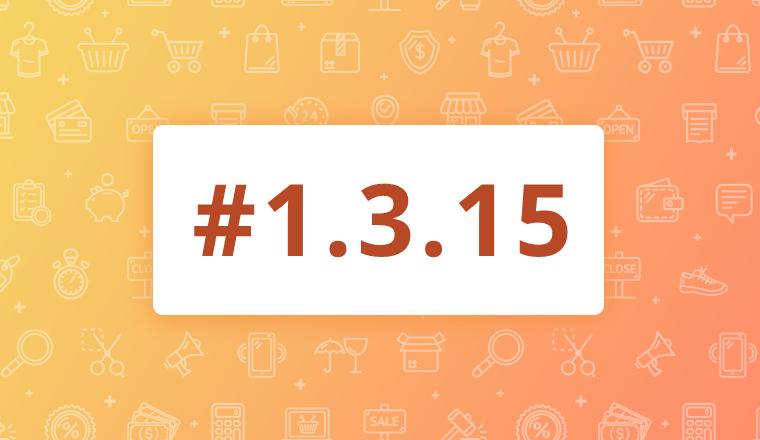 Maintenance Release for OroCommerce Enterprise Edition 1.3.15