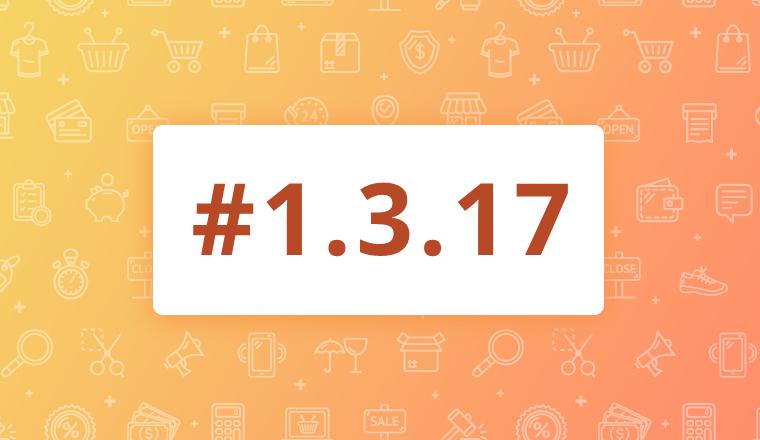 Maintenance Release for OroCommerce Enterprise Edition 1.3.17