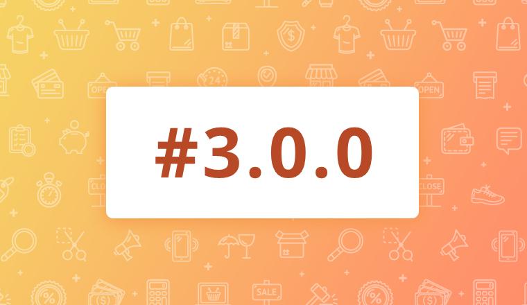 orocommerce 3.0.0