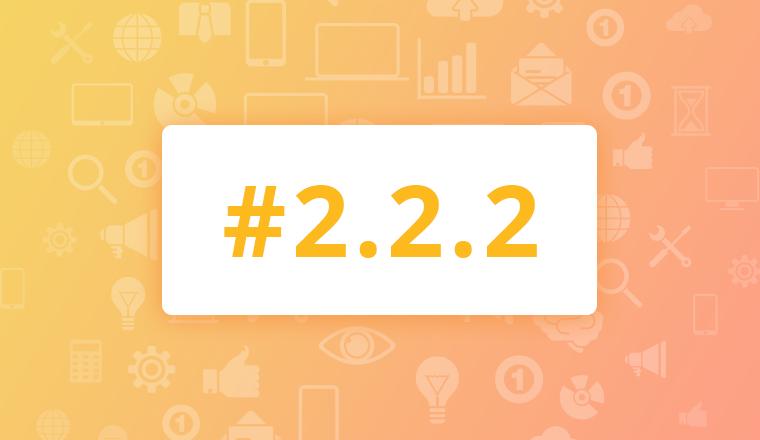 maintenance-release-crm-2-2-2