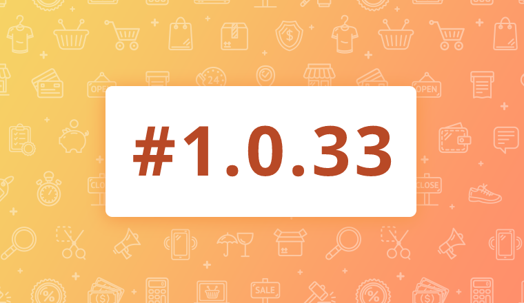 Maintenance Release for OroCommerce Enterprise Edition 1.0.33