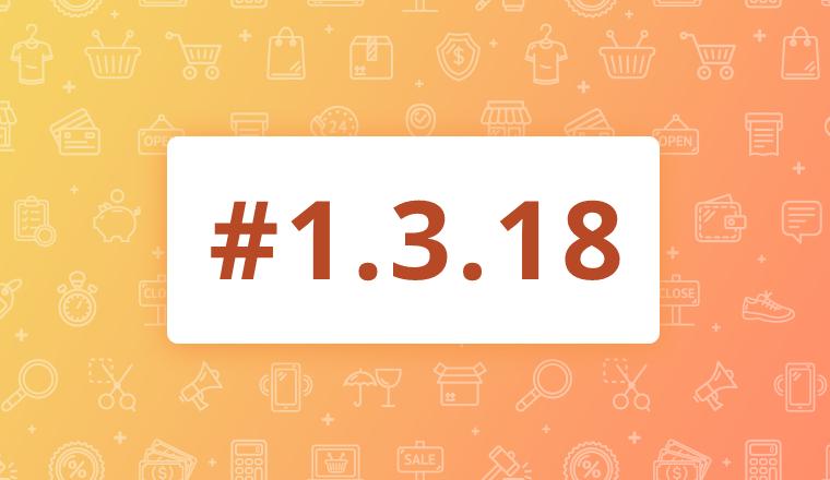 Maintenance Release for OroCommerce Enterprise Edition 1.3.18